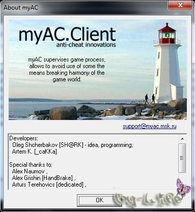 Скачать античит myac для cs 1.6 Именно поэтому описания все же нужны